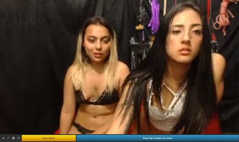 Very poor quality webcam footage from Streamate.com
